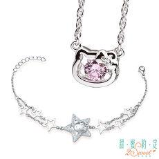 甜蜜約定 HelloKitty 幸運小物純銀項鍊+星光白鋼手鍊