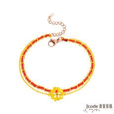 【預購】Jcode真愛密碼 朵朵幸福黃金編織手鍊-雙鍊款