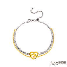 【預購】Jcode真愛密碼 貼心愛妳黃金/純銀/水晶手鍊-雙鍊款