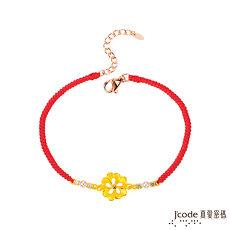 【預購】Jcode真愛密碼 朵朵幸福黃金/水晶珍珠/中國繩手鍊
