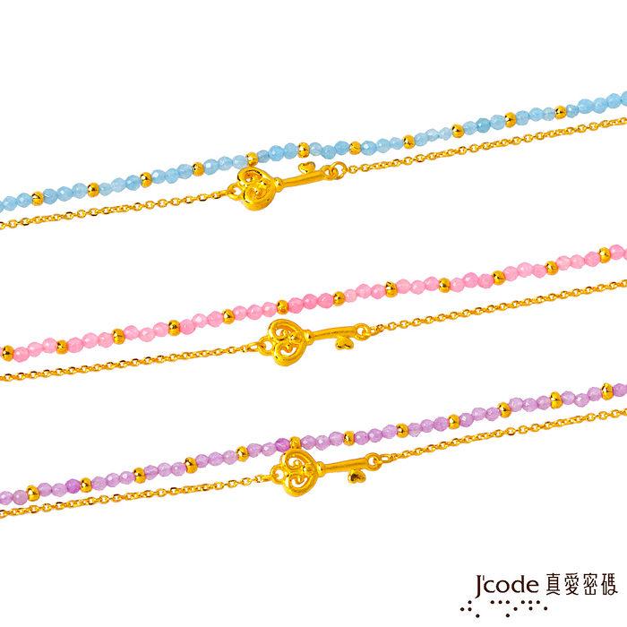 【預購】Jcode真愛密碼 愛情鑰匙/石英手鍊-雙鍊款紫(石英)