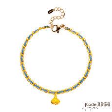 【預購】Jcode真愛密碼 珍心寶貝黃金小香編織手鍊