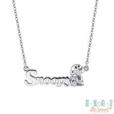 甜蜜約定2SWEET 酷小子Snoopy純銀項鍊