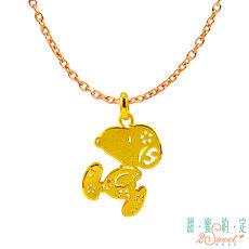 【預購】甜蜜約定2SWEET 自由自在Snoopy黃金墜子 送項鍊