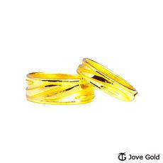 【預購】Jove Gold 漾金飾 心有靈犀黃金成對戒指
