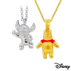 【預購】Disney迪士尼系列金飾 立體純銀墜子-焦點史迪奇款+立體黃金墜子-樂活維尼款 送項鍊