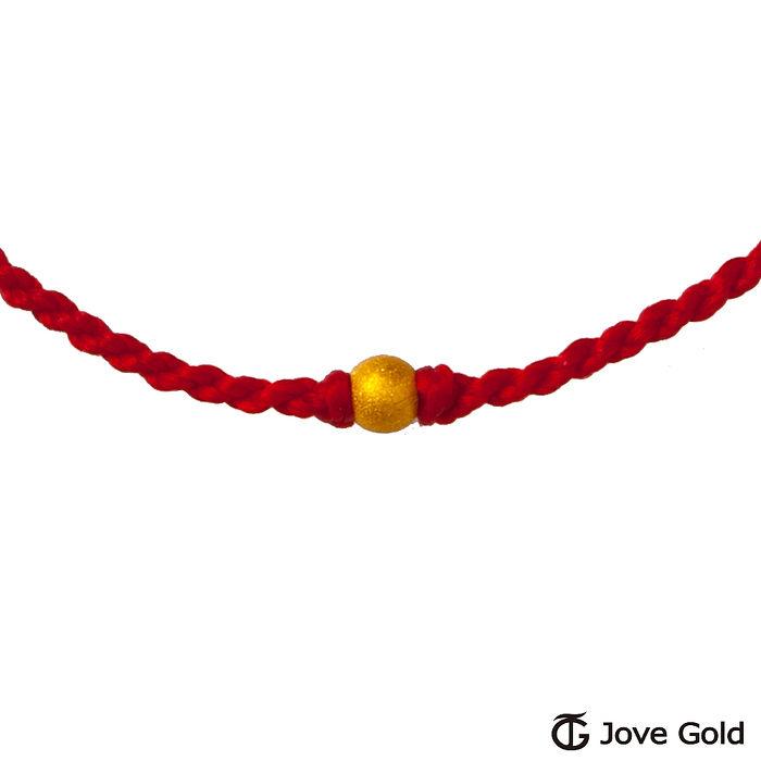【預購】Jove Gold 漾金飾 純真黃金珠繩手鍊紅色