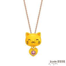 【預購】Jcode真愛密碼 心動小貓黃金/水晶墜子 送項鍊