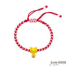【預購】Jcode真愛密碼 心動小貓黃金/水晶編織手鍊-立體硬金款