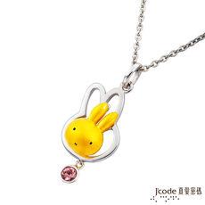【預購】Jcode真愛密碼 浪漫米飛黃金/純銀/水晶墜子 送項鍊