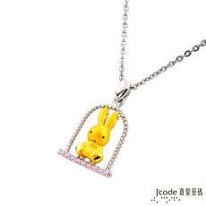 【預購】Jcode真愛密碼 寶寶米飛黃金/純銀/水晶墜子 送項鍊