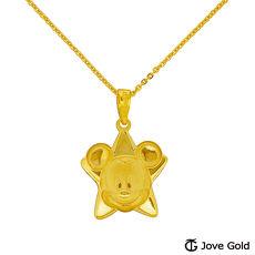 【預購】Disney迪士尼系列金飾 黃金墜子-星星米奇款 送項鍊