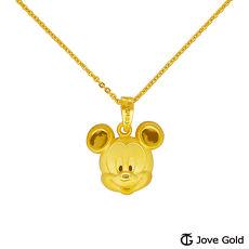 【預購】Disney迪士尼系列金飾 黃金墜子-快樂米奇款 送項鍊