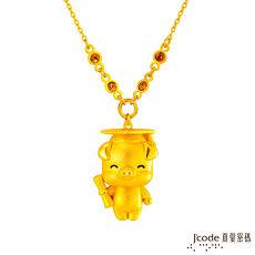 【預購】Jcode真愛密碼 博士小豬黃金項鍊