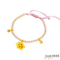 【預購】Jcode真愛密碼 星月小豬黃金/水晶珍珠手鍊