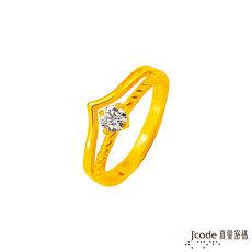 【預購】J'code真愛密碼 小精彩(雙排)黃金戒指