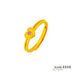 【預購】J'code真愛密碼 繫愛黃金戒指-寶石款
