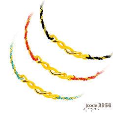 【預購】J'code真愛密碼 交織幸福黃金編織繩手鍊