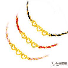【預購】J'code真愛密碼 美好愛戀黃金編織繩手鍊