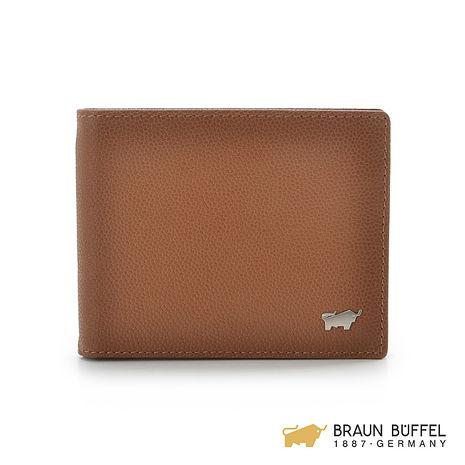 【BRAUN BUFFEL】BADI巴迪系列蜥蜴紋4卡零錢袋短夾 -紅棕色 BF190-315-RUS
