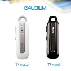 【活動】MOOR Gaudium  T7  一對二藍牙耳機 (2款任選)T7 黑 metal