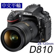 Nikon D810+24-120mm 單鏡組*(中文平輸)-送專用鋰電池+雙鏡包+強力大吹球清潔組等好禮