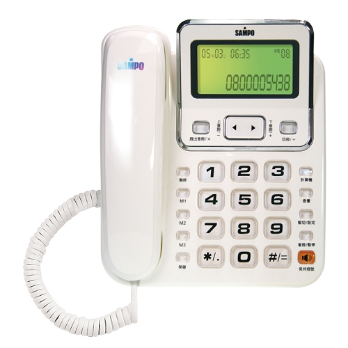 SAMPO聲寶 來電顯示有線電話機 HT-W901L(白)