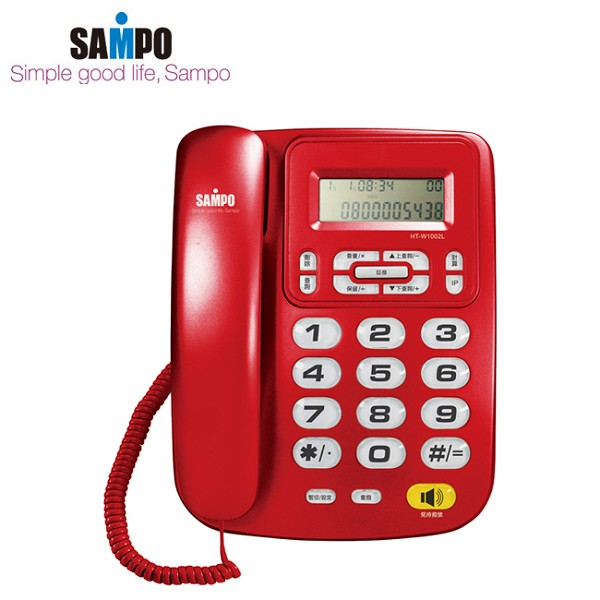 SAMPO聲寶 來電顯示電話 HT-W1002L(紅色)