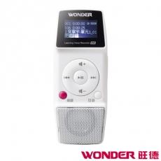 WONDER旺德 MP3語言學習機 WM-301(8G)