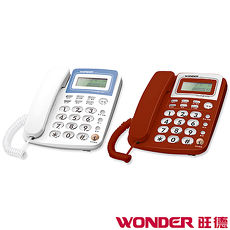 WONDER旺德 來電顯示型電話 WT-03