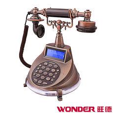 WONDER旺德 仿古來電顯示電話機 WT-04