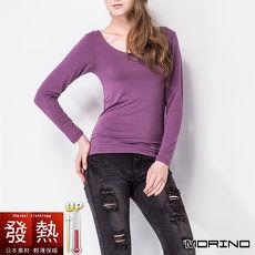 【MORINO摩力諾】女 發熱衣 長袖T恤 U領衫-魅力紫 //特賣