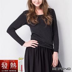 【MORINO摩力諾】女 發熱衣 長袖T恤 U領衫-圓點黑//特賣
