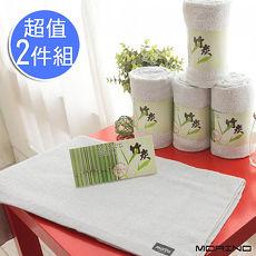 【MORINO摩力諾】台灣製造 竹炭浴巾(2件組)