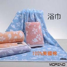 【MORINO摩力諾】美國棉油桐花浴巾   粉紅色