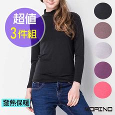 【MORINO摩力諾】女 發熱衣 長袖T恤 半高領衫(超值3件組)//特賣