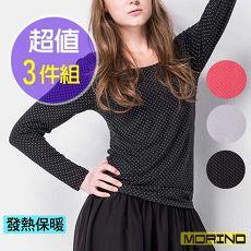 【MORINO摩力諾】女 發熱衣 長袖T恤 U領衫-點點款(超值3件組)//特賣