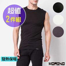 【MORINO摩力諾】發熱衣 無袖圓領衫(超值2件組)//特賣XL-混搭