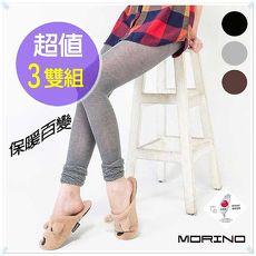 【MORINO摩力諾】女 花邊保暖7分襪 /內搭褲(超值3雙組)//特賣咖啡色