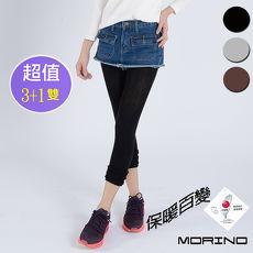 【MORINO摩力諾】女 花邊保暖7分襪 /內搭褲(超值4雙組)//特賣
