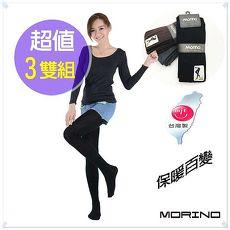 【MORINO摩力諾】女 美型條紋保暖褲襪/內搭褲(超值3雙組)//特賣混搭