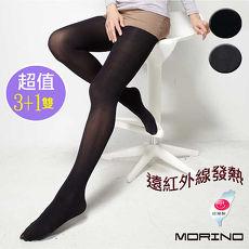 【MORINO摩力諾】女 遠紅外線保暖褲襪/內搭褲(超值4雙組)//特賣