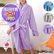 【MORINO摩力諾】溫泉泡湯/居家舒適- 超細纖維速乾浴袍/睡袍