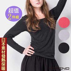 【MORINO摩力諾】女 發熱衣 長袖T恤 U領衫-點點款(超值2件組)//特賣M(M-L)-圓點灰