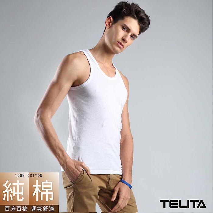【TELITA】型男純棉背心-白色//特賣M