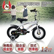 《飛馬》12吋打氣專利童車-白