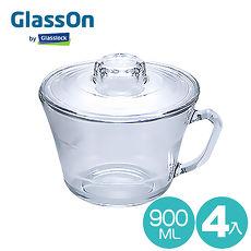 【Glasslock】GlassOn強化玻璃微波碗900ml(四入組)