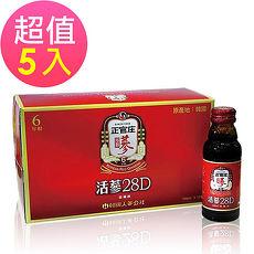 【正官庄】活蔘28D 10入禮盒x5盒
