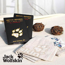 Jack Wolfskin飛狼 抗菌剪絨方巾