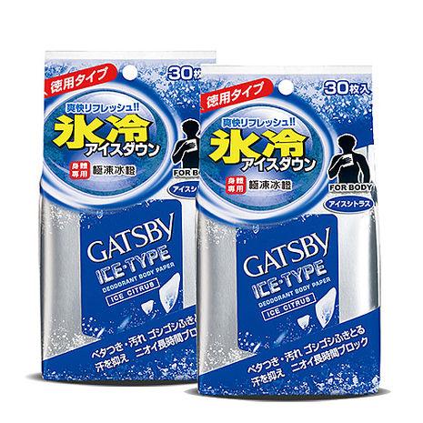 【GATSBY】體用抗菌濕巾(極凍冰橙)大包裝(30張入) - 2入組